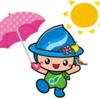 日差しのある暑い日には、日傘をさしてみませんか!!