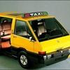 1976年、ジョルジェットジウジアーロがデザインしたニューヨークのタクシー