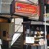 スペイン食堂 フェスタマリオ@柏