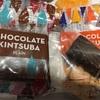 カルディ珈琲:チョコきんつば