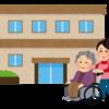 介護施設【面会中止は継続中、今年初めての施設訪問に行ってきました!】