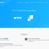 Integromat+SendGridで作るメール購読フォームのバックエンド