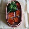 29冊目『有元葉子の「和」のお弁当』から4回めはつくねご飯弁当