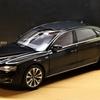 京商(KYOSHO) Audi A8L W12 2014 phantom black 1/18