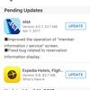 さぁ、ANAスマートフォン用(iphone)アプリ、バグ改善なるか??