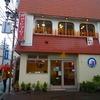 今日のランチは新松田駅前のcafe ASAHIのホットドッグ&お伊勢土産のアレをいただいちゃいました!