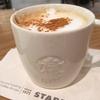 2018年9月21日 Starbuks Coffee@すすきの