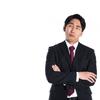 【新型コロナが転職市場に与える影響】今転職すべきかどうか迷っている方に。
