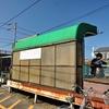 境線: 富士見町駅 (ふじみちょう)