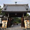 京都 泉涌寺即成院 二十五菩薩お練供養