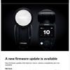 Profoto 製品のファームウェア C11 アップデート公開