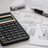 【銀行業務検定財務2級を一発合格するには?】合格率・難易度・勉強方法を解説