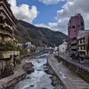 杖立温泉(熊本県阿蘇郡小国町)