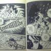 【「諸概念の迷宮」用語集】「氏族起源譚」に立脚する物語性