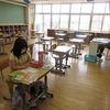自主登校教室&放課後児童クラブ勉強タイム 最終回