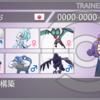 【剣盾S11 最終97位:レート2022】スカーフパッチラゴンきたら負けます!構築