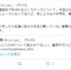 韓国朝鮮人のルーツって他人に強制されるものなの?