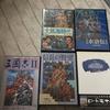 レトロゲーム PC9801のゲームの購入
