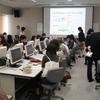 看護学科3年生授業「看護研究方法論」で文献検索講習会を実施しました