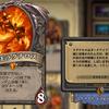 【カード紹介】炎の王ラグナロス