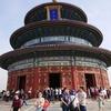 世界遺産、天壇(てんだん)に観光した話! 中国北京を行く🇨🇳