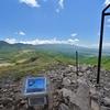 🗻車山高原リフトに乗って360°の絶景を眺めてきました☺