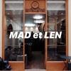 【MAD et LEN】Made in France のオススメのキャンドルブランド