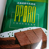 チョコレート好き秒殺!ファン歴10年越、コスパ最強チョコ!カルディで買える、絶対間違いないってチョコはこれ!