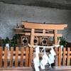 崖に穿たれた小さなお社 亀崎神社(横須賀市)