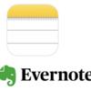 EvernoteとiPhone純正アプリ「メモ」を比較する