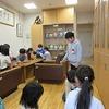大放課:雨の日の校長室