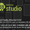 0.4.0 Android Studio