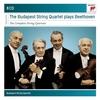 ステレオサウンド/オーディオ名盤/ブダペスト弦楽四重奏/ベートーヴェン弦楽四重奏