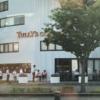 ポケモンGO スペシャル・ウィークエンドの参加券 効果でタリーズコーヒーが大繁盛だぞっ!
