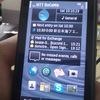 Nokia N8 が届いた!!しかし・・・