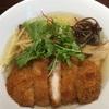 塩カツラーメンもあるでよ!高知市の塩麺独歩相棒で。