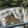 【台湾旅行記(十分編)⑭】十分瀑布!台湾のナイアガラは本当なのか大検証