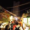 【瑞豊夜市】高雄で一番お勧めの夜市はここ!いつも地元の人で賑わっているお勧め夜市!【高雄・巨蛋】