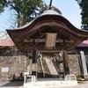 西川町の歴史と史跡をご紹介!(出羽三山信仰と中世の時代編)🏞
