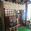 【田町ランチ情報】ジューシーなチキンカツの福屋