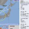 【台風情報】ノロノロ台風7号の影響で長時間の大雨に警戒!台風7号は4日06時現在で980hPa・中心付近の最大風速は25m/s・最大瞬間風速は35m/s!!