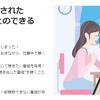 【ラジオ新時代】radiko過去の番組が聴取可能なタイムフリー聴取機能開始