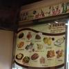 香港でタイ料理:鶏の足のサラダ、牛筋カレーなど(Thai Sparkle Food, Kwai Fong)