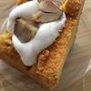 処暑のメニュー かぼちゃのシフォンケーキ、梨のコンポート、ナスのデッィプ、黒胡麻とおからのグラノーラなど