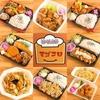 【オススメ5店】川崎・鶴見(神奈川)にある弁当屋が人気のお店