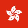 香港・マカオ旅行(1)ホテル予約編