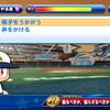 【選手作成】サクスペ「フリート高校 外野手作成⑧ アイテムなしでとりあえずPG2達成」