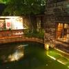 【高雄】池を眺めながら美味しい台湾茶で優雅なひとときを「高雄懷舊茶館」