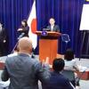 動画!大川興業総裁の大川豊氏が首相官邸で菅義偉総理に質問!質問内容