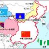 アメリカ最大の脅威は、中国?ロシア?国務長官の考えは???